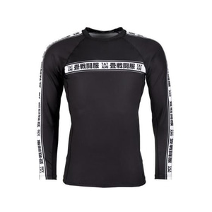 타타미 래쉬가드 - Worldwide Jiu Jitsu Long Sleeve Rash Guard